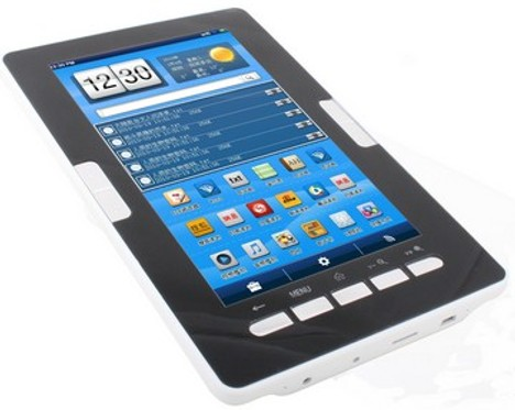 eb710-color-ebook-reader.jpg
